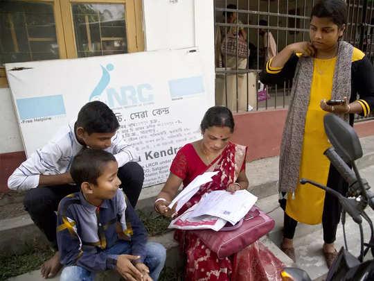 असम में राष्ट्रीय नागरिकता रजिस्टर