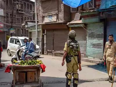 कश्मीर के अधिकतर क्षेत्रों में कर्फ्यू में ढील