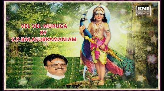 SPB Songs : வேல் வேல் முருகா!