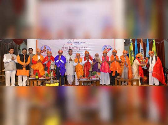 भारतीय संस्कृती मजबूत