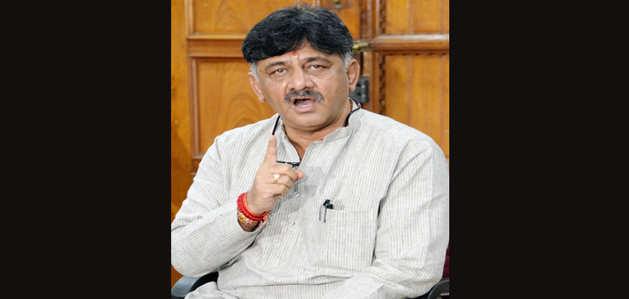 मनी लॉन्ड्रिंग केस: ED ने कर्नाटक कांग्रेस नेता DK शिवकुमार को किया गिरफ्तार