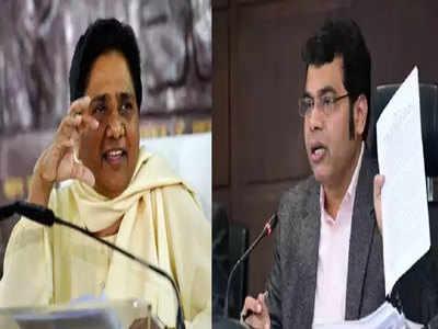 सरकार पर सवाल तो मायावती और श्रीकांत के बीच वार-पलटवार
