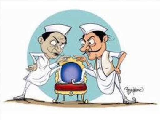 nagar-politics