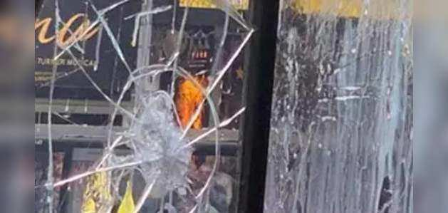 लंदन में भारतीय उच्चायोग पर हमला, कश्मीर विरोध के दौरान बवाल