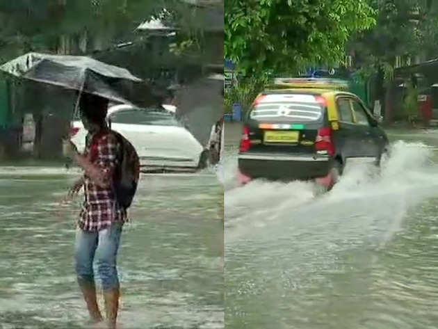मुंबई में जलभराव
