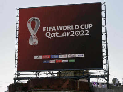 फीफा ने 2022 कतर वर्ल्ड कप का लोगो जारी किया