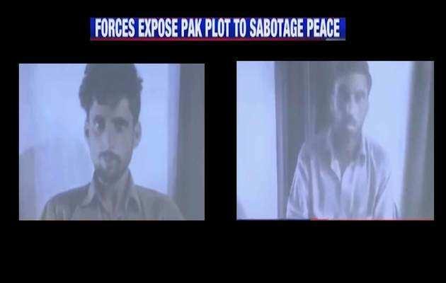 कश्मीर में सेना ने पकड़े दो आतंकवादी