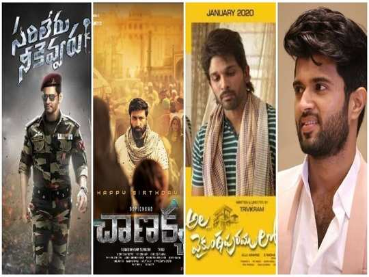 Tollywood Shooting Updates Latest Tollywood Shooting Updates News Updates Tollywood Shooting Updates Photos Images Tollywood Shooting Updates Videos Samayam Telugu