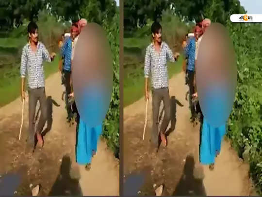 Young tribal woman beaten up