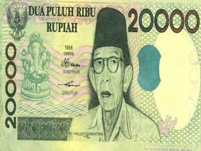 ganesha on indonesian currency: 20 వేల కరెన్సీ