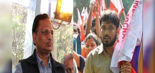देशद्रोह मामले में कन्हैया को मिली AAP की क्लीनचिट