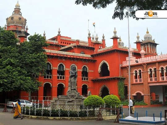 madras high court declares that indian constitution has given right to its citizens to deny god's existence