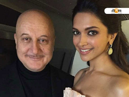 """on teachers day anupam kher revealed the incident when he made his """"student"""" deepika padukone cry!"""