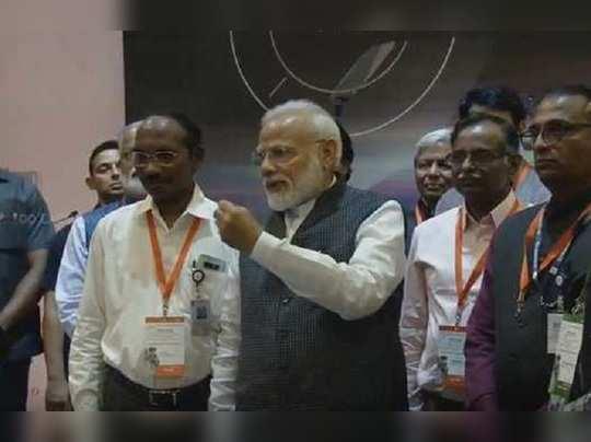 Modi on Moon Mission