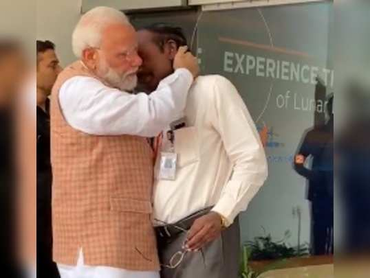 Modi with Sivan image
