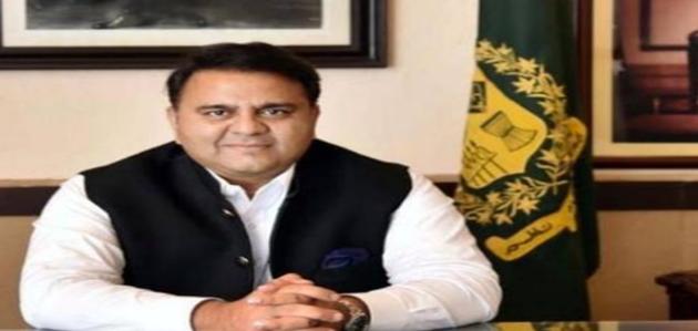 चंद्रयान-2: पाकिस्तानी मंत्री ने किए बचकाने ट्वीट, हुई आलोचना