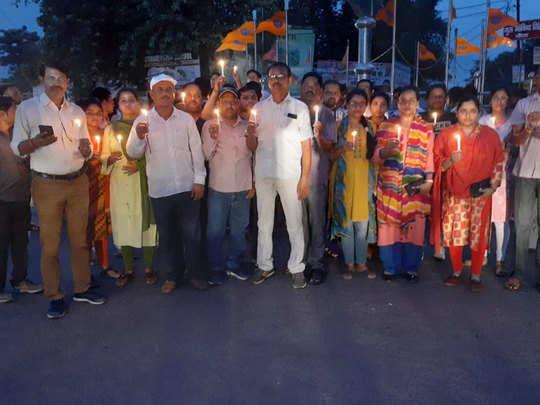 हाल ही में ग्राम विकास अधिकारियों ने किया था प्रदर्शन