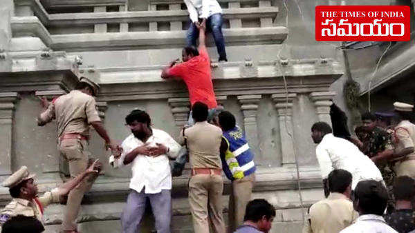 bjp and congress protest at yadadri temple