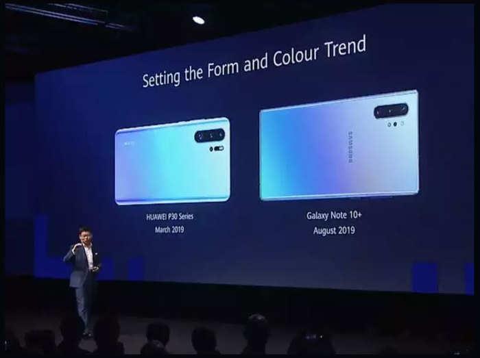 Galaxy Note 10 के डिजाइन को हुवावे ने बताया कॉपी, उड़ाया सैमसंग का मजाक