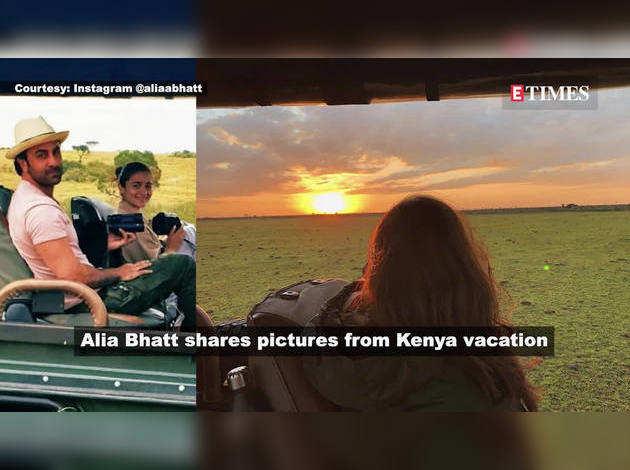 रणबीर कपूर के साथ केन्या में छुट्टियां मना रही हैं आलिया भट्ट