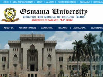 उस्मानिया यूनिवर्सिटी