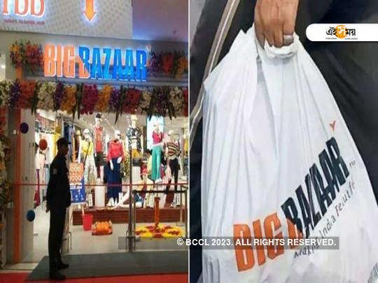 After Bata, Dominos, Westside now Big Bazaar fined for charging money for carry bag