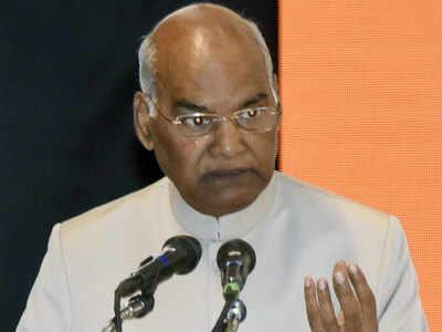प्रेजिडेंट रामनाथ कोविंद