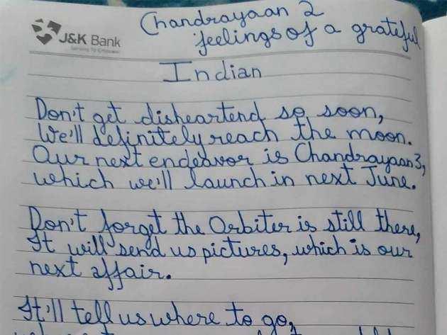 इसरो को लिखी चिट्ठी