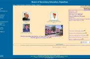 Rajasthan Board 12th सप्लिमेंटरी रिजल्ट 2019 जारी, ये र...