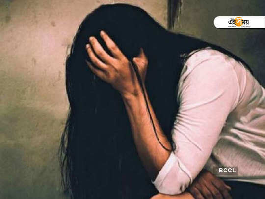 woman gang-raped by four in front of husband in UP