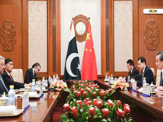 china invest in pakistan