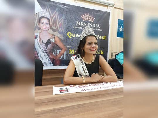 मिसेस इंडिया स्पर्धेत ममता ओसवालांना दोन किताब