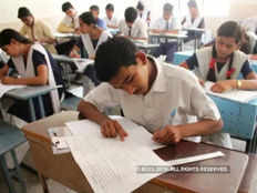 ap school education department has introduced some changes in the question paper pattern for 10th class students check details here