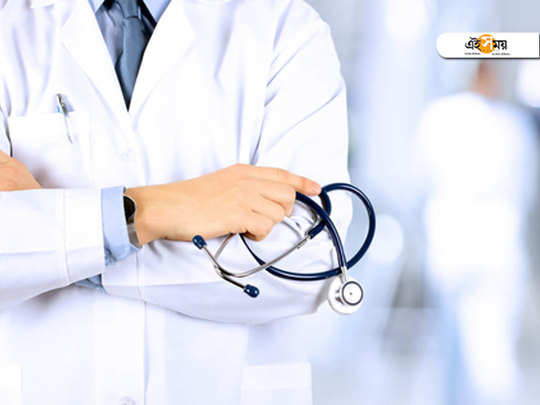 maharashtra govt offers 10% mbbs quota and 20% pg quota for those doctors who are ready to work in villages for 5 yrs after completion of studies