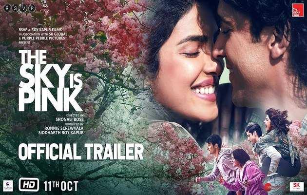 प्रियंका-फरहान की फिल्म 'द स्काई इज पिंक' का ऑफिशल ट्रेलर