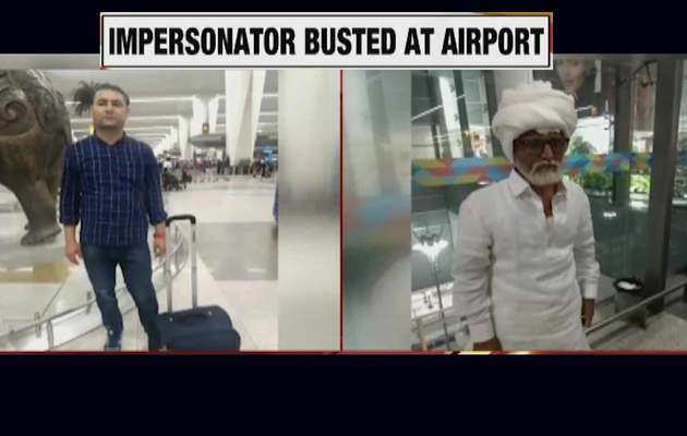 32  साल का शख्स बना 81 साल का बूढ़ा, एयरपोर्ट पर पकड़ा गया