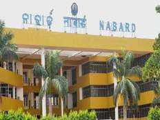 nabard bank invites online application for development assistant post