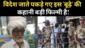 टॉप न्यूज़: 81 साल का बूढ़ा बनकर जा रहा था विदेश, धरा गया