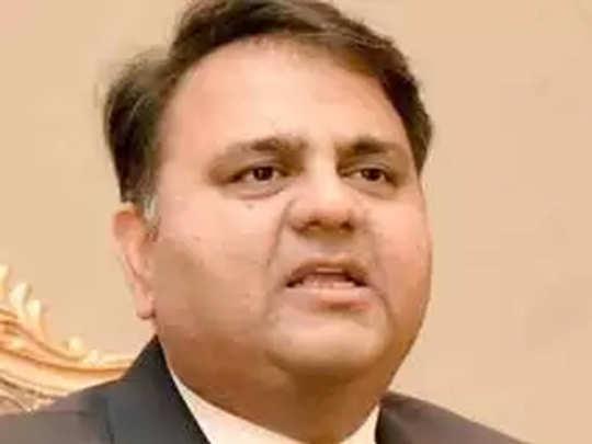 fawad-hussain-maharashtrati