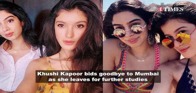 पढ़ाई के लिए खुशी कपूर ने छोड़ा मुंबई