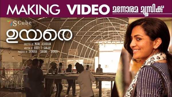 uyare making video