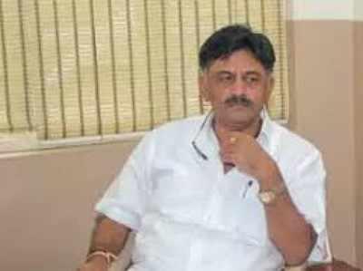 ईडी ने कांग्रेस नेता डीके शिवकुमार की बेटी को पूछताछ के लिए बुलाया
