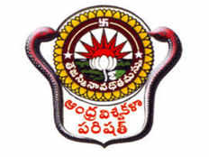 andhra pradesh research common entrance test 2019 notification to be released today
