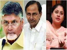 congress leader vijayashanti interesting comments on trs party and cabinet expansion