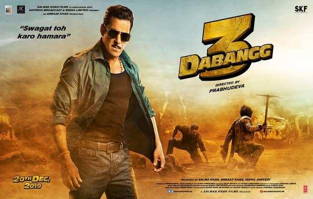 सलमान खान की Dabangg 3 का मोशन पोस्टर