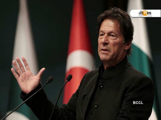 Pakistan PM Imran Khan announces big Kashmir rally this weekend