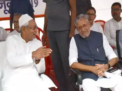 सुशील मोदी ने नीतीश कुमार को बताया कैप्टन