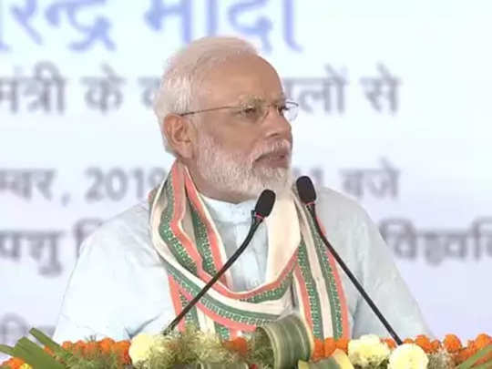 pm-modi-in-mathura-maharash
