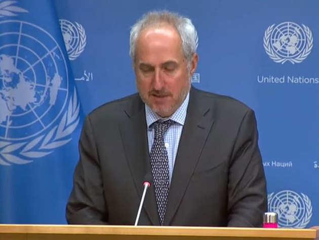 UN ने ठुकराई पाक की अपील