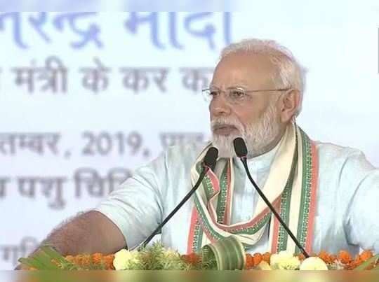 PM in UP
